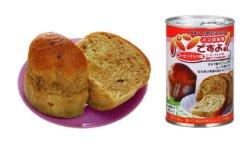 画像1: 缶詰パン<コーヒーナッツ味>
