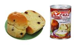 画像1: 缶詰パン<チョコチップ味>