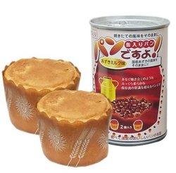 画像1: 缶詰パン<あずきミルク味>